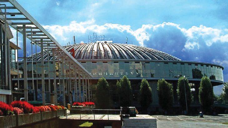 Hala 1 Beogradskog Sajma