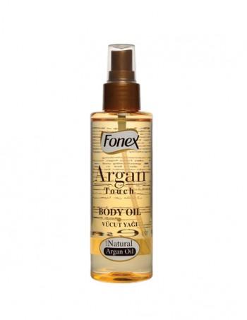 Arganovo ulje za telo – 150ml