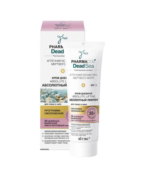 Dnevna krema 55+ Apsolutni lifting za lice i vrat SPF 15 Pharmacos Dead Sea