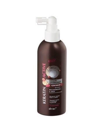 Dvofazni Losion za oporavak i sjaj kose sa keratinom Keratin Activ