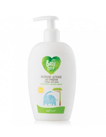 Eco baby sapun od prvih dana zivota
