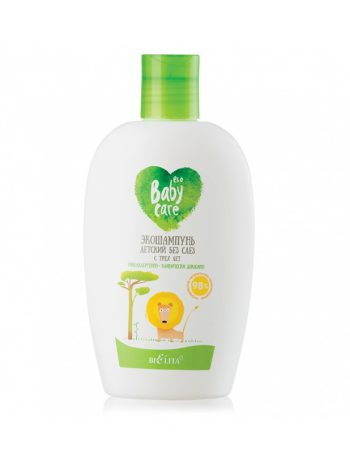 Eco sampon za bebe