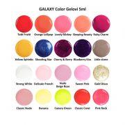 GALAXY-Color-Gel-5ml-2