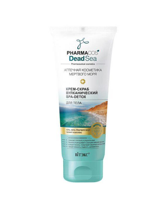 Krema-Piling vulkanski spa detox za telo Pharmacos Dead Sea