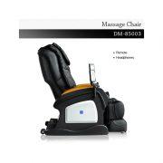 Masažna-fotelja-DM-85003-GBE3
