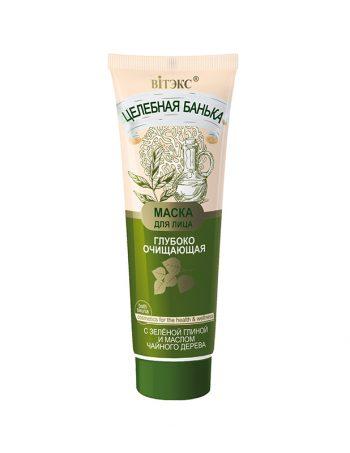 Maska za dubinsko ciscenje lica sa zelenom glinom i uljem cajevca