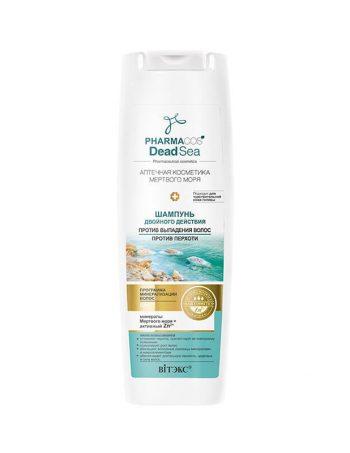 Sampon s dvostrukim dejstvom protiv opadanja kose protiv peruti Pharmacos Dead Sea
