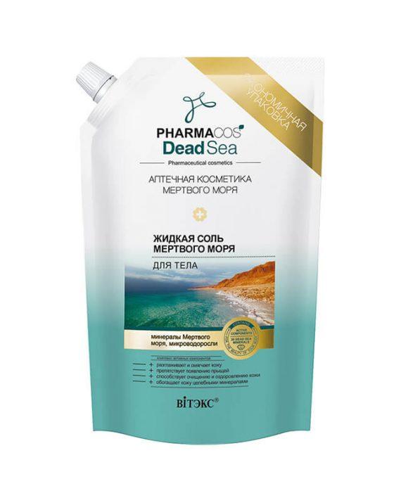 Tecna so iz Mrtvog mora za telo Pharmacos Dead Sea