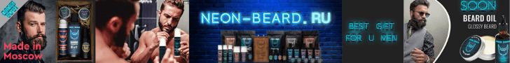 Neon Beard